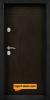 Блиндирана входна врата модел T-909