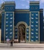 Порта Вавилон