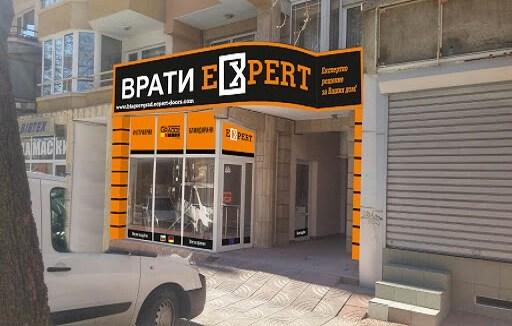 Магазин Врати Експерт Благоевград
