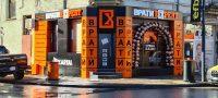Врати Експерт Пазарджик - Снимка от магазин