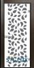 Стъклена интериорна врата Print G 13 1 K